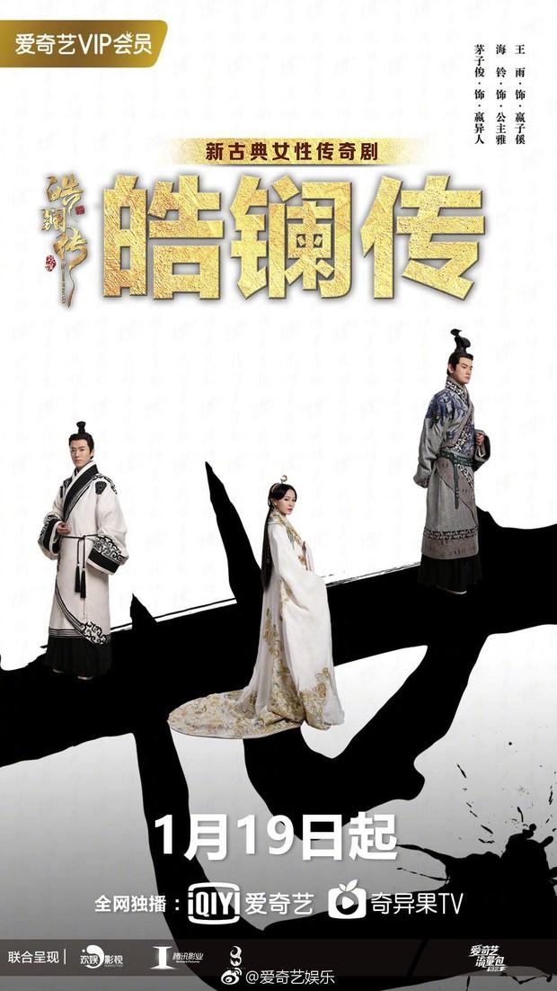 Sau lùm xùm ví gà cưng ngon lành hơn Châu Tấn, Vu Chính công bố ngày Hạo Lan Truyện lên sóng - Ảnh 3.