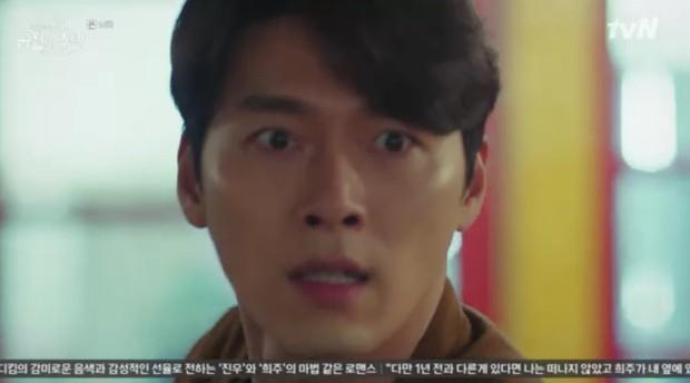 """Park Shin Hye khóc tiễn lâm li như thể Hyun Bin sắp ra chiến trường ở """"Hồi Ức Alhambra"""" - Ảnh 2."""