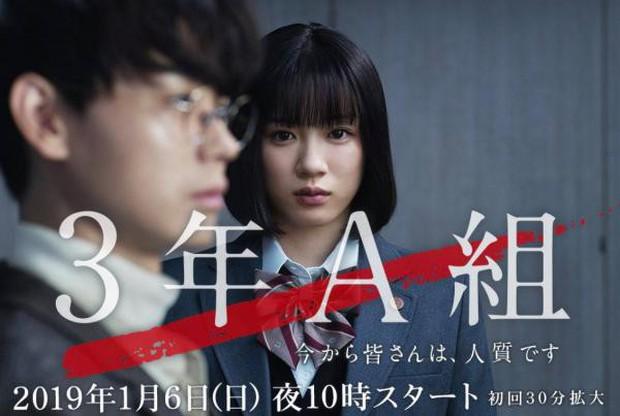 Phim Nhật gây sốt đầu năm 2019: Lớp 3A – Thầy giáo bắt giữ 29 học sinh làm con tin - Ảnh 1.