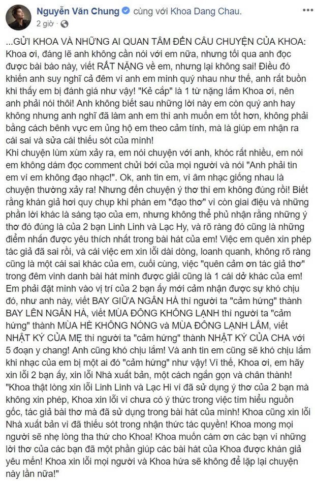 NS Nguyễn Văn Chung viết tâm thư gửi Châu Đăng Khoa: Quên cảm ơn tác giả thơ trong đêm vinh danh bài hát lại là một cái dở - Ảnh 1.