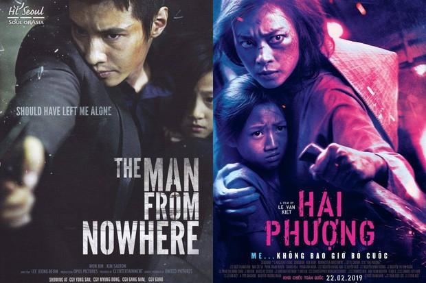 Poster Hai Phượng của Ngô Thanh Vân nhìn có na ná siêu phẩm của Won Bin - Ảnh 3.