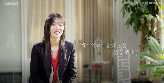 Sulli nói gì sau loạt ảnh mừng năm mới bị netizen Hàn ném đá là thác loạn? - Ảnh 2.