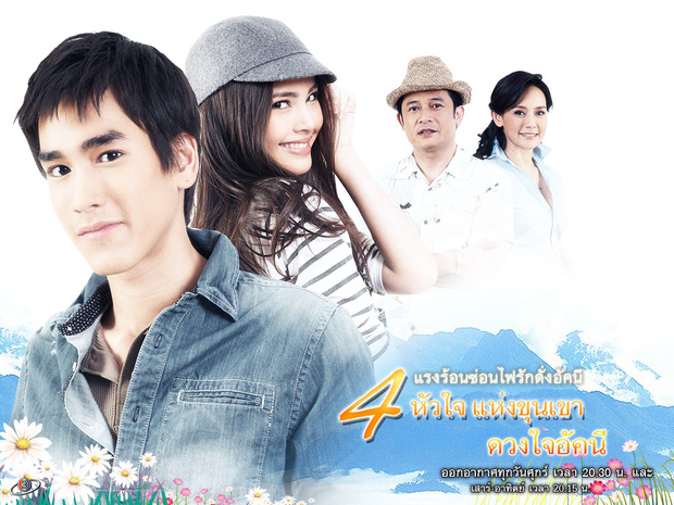 Muôn kiểu cặp đôi màn ảnh Thái Lan: Người về chung một nhà, kẻ chìm thuyền đôi ngả - Ảnh 2.