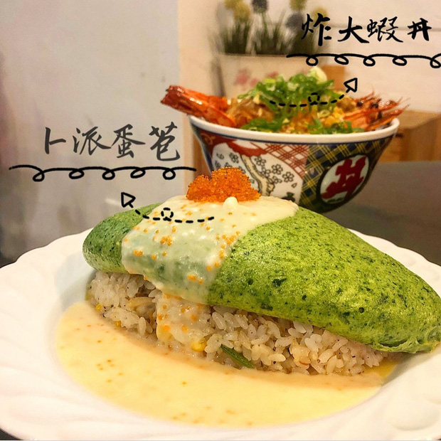 Thích thú với bản mash-up cực độc đáo giữa món trứng lừng danh của Nhật cùng một nguyên liệu vô cùng quen thuộc - Ảnh 4.