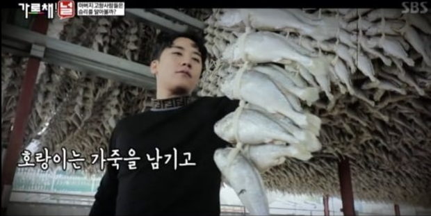 YG tiếp tục vướng nghi vấn phân biệt đối xử với Seungri hay do fan quá đa nghi? - Ảnh 1.