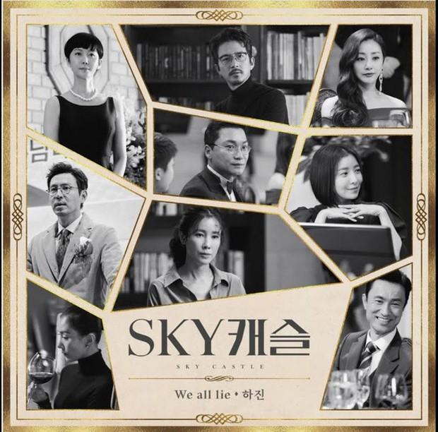 """SKY Castle - """"Hiện tượng rating"""" đứng giữa lằn ranh phản ánh thực tế và cổ xúy thông điệp sai lệch - Ảnh 6."""