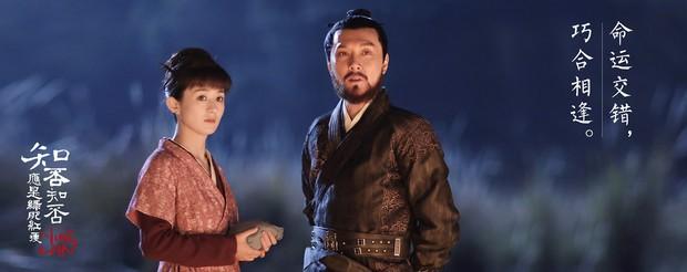 """Bất ngờ với cách yêu của hai người đàn ông cùng mê Triệu Lệ Dĩnh trong """"Minh Lan Truyện"""" - Ảnh 8."""