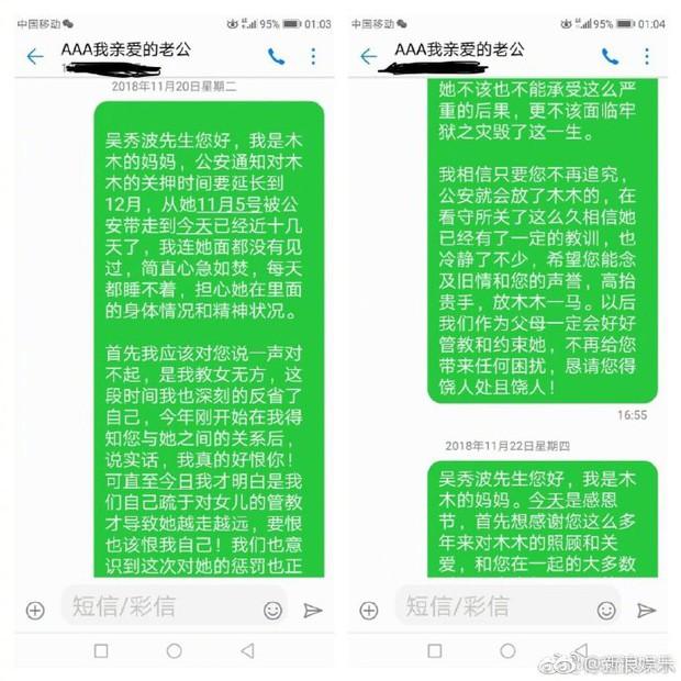 Công bố loạt tin nhắn bố mẹ tiểu tam cầu xin sao gạo cội Ngô Tú Ba cho con gái thoát khỏi tội tống tiền - Ảnh 6.