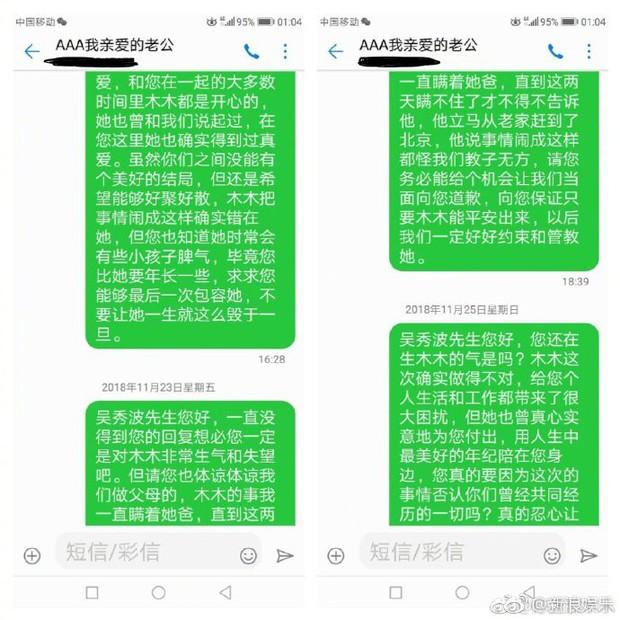 Công bố loạt tin nhắn bố mẹ tiểu tam cầu xin sao gạo cội Ngô Tú Ba cho con gái thoát khỏi tội tống tiền - Ảnh 7.
