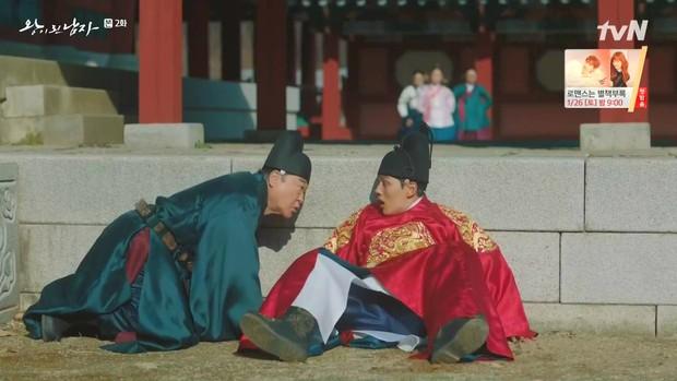 """Gã hề trẻ Yeo Jin Goo và 4 điều nghi ngại ở bom tấn cổ trang xứ Hàn """"The Crowned Clown"""" - Ảnh 4."""