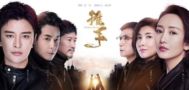 Phim truyền hình Hoa Ngữ xông đất tháng 1: Khởi đầu năm mới với những gương mặt quen thuộc - Ảnh 3.
