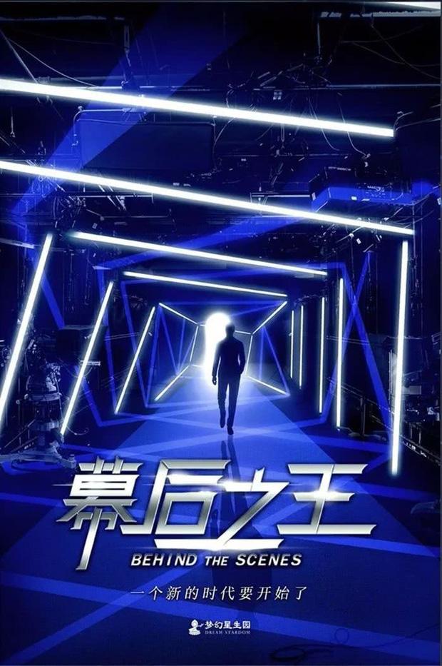 Phim truyền hình Hoa Ngữ xông đất tháng 1: Khởi đầu năm mới với những gương mặt quen thuộc - Ảnh 1.