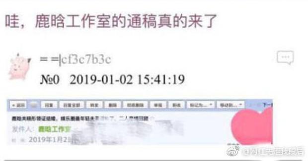 Rộ tin Luhan - Quan Hiểu Đồng đã đăng ký kết hôn, thứ 6 sẽ công bố tin vui tới truyền thông và người hâm mộ - Ảnh 2.