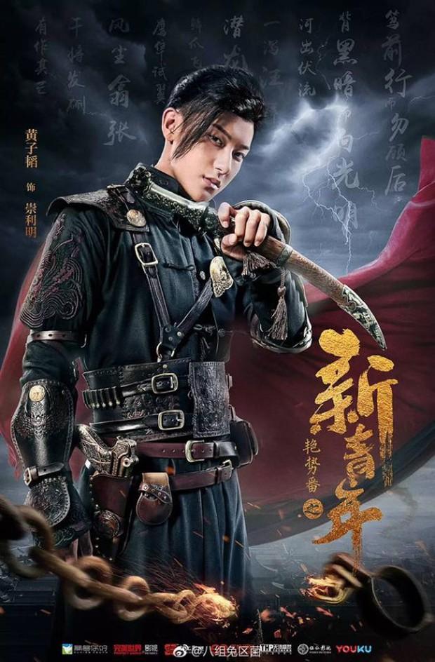Phim truyền hình Hoa Ngữ xông đất tháng 1: Khởi đầu năm mới với những gương mặt quen thuộc - Ảnh 9.