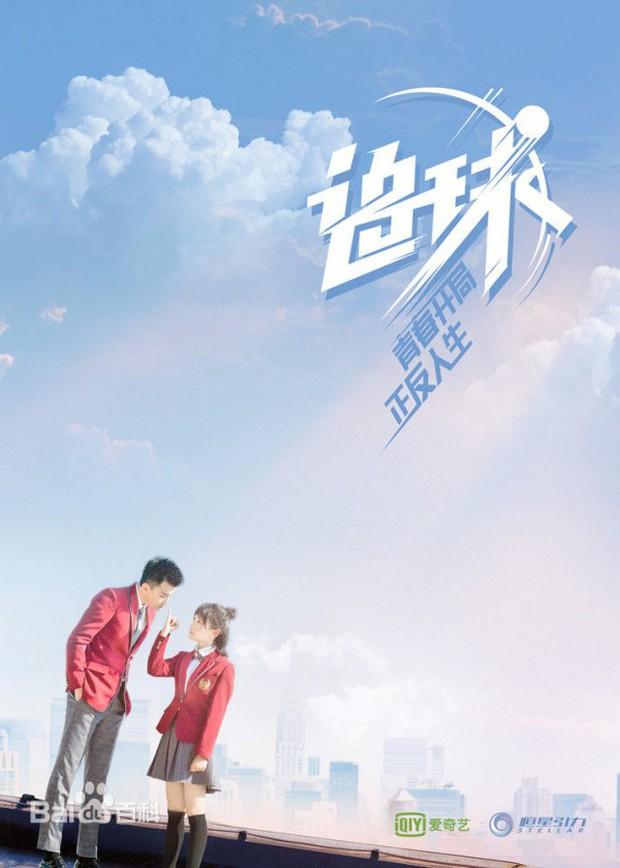 Phim truyền hình Hoa Ngữ xông đất tháng 1: Khởi đầu năm mới với những gương mặt quen thuộc - Ảnh 6.