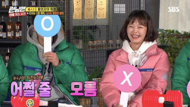 Lee Kwang Soo có bạn gái, Jeon So Min liền chuyển qua thả thính ai? - Ảnh 6.