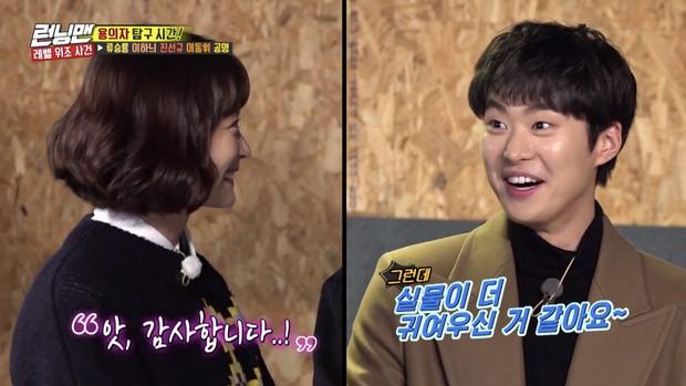Lee Kwang Soo có bạn gái, Jeon So Min liền chuyển qua thả thính ai? - Ảnh 2.