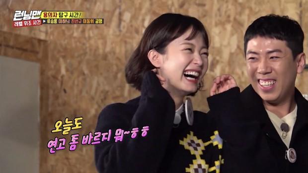 Lee Kwang Soo có bạn gái, Jeon So Min liền chuyển qua thả thính ai? - Ảnh 3.