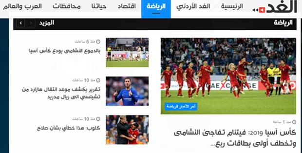 Báo chí Jordan ngậm ngùi đưa tin về trận thua trước đội tuyển Việt Nam - Ảnh 2.