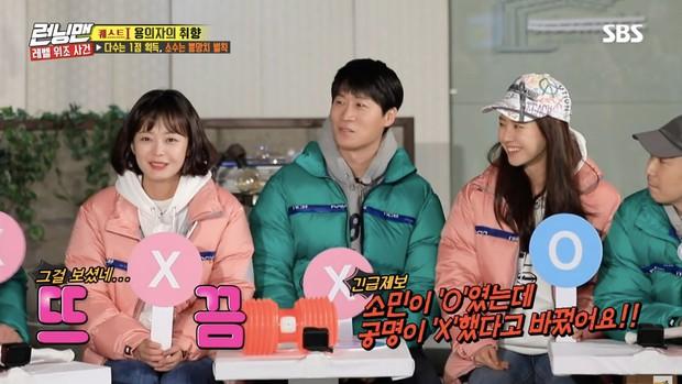 Lee Kwang Soo có bạn gái, Jeon So Min liền chuyển qua thả thính ai? - Ảnh 5.