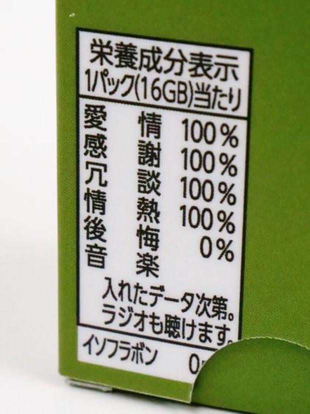 Tưởng đùa mà thật: Lấy ý tưởng từ sự lơ đãng của học sinh, công ty Nhật chế luôn máy nghe nhạc trong vỏ hộp sữa - Ảnh 8.
