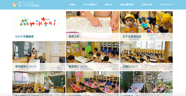 Giáo dục trần truồng - phương pháp kỳ lạ bắt học sinh ở trần tại một trường học ở Nhật Bản - Ảnh 3.