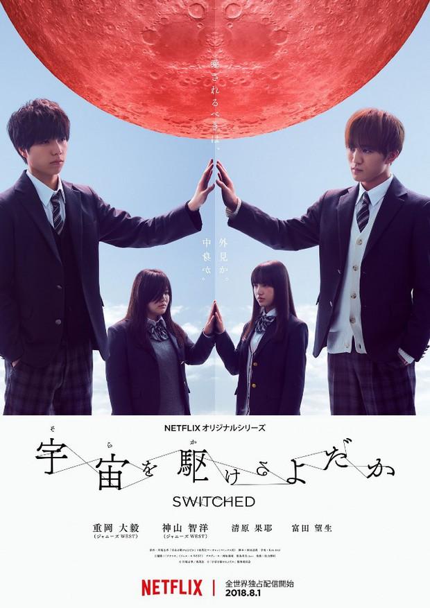 """Zenko Umine: Nhân vật """"nhan sắc có hạn thủ đoạn vô biên"""" tạo làn sóng tranh cãi kịch liệt nhất năm của điện ảnh Nhật Bản - Ảnh 1."""