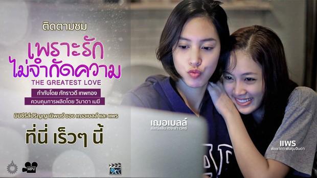Nhiệt tình trồng bách hợp khi xem 5 chuyện tình yêu giữa các cô gái trên phim Thái sau đây - Ảnh 5.