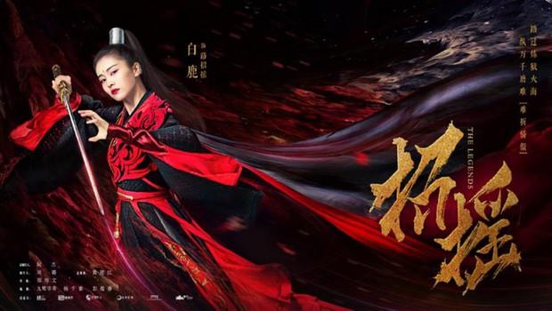 Phó Hằng Hứa Khải hoá con trai ma vương, bị ác nữ trả thù trong phim mới Chiêu Dao sắp lên sóng - Ảnh 2.