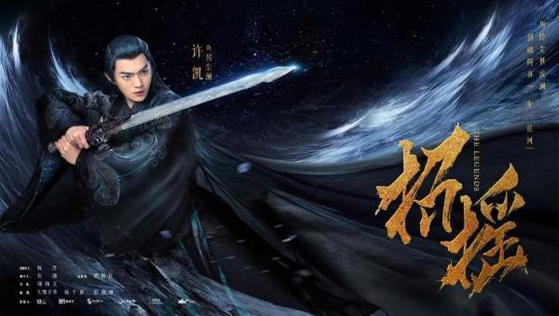 Phó Hằng Hứa Khải hoá con trai ma vương, bị ác nữ trả thù trong phim mới Chiêu Dao sắp lên sóng - Ảnh 1.