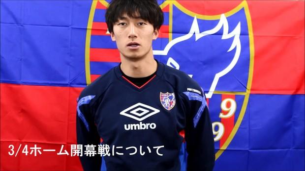 Ngắm lại loạt cầu thủ Nhật điển trai đã biến trận tứ kết Asian Cup thành màn đọ sắc so tài khó quên - Ảnh 7.