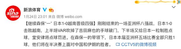 Dân mạng Trung Quốc: Chúng ta sẽ được nhìn thấy cái tên Việt Nam ở kỳ World Cup tiếp theo - Ảnh 2.