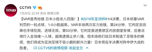 Dân mạng Trung Quốc: Chúng ta sẽ được nhìn thấy cái tên Việt Nam ở kỳ World Cup tiếp theo - Ảnh 3.