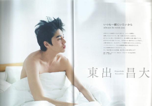 Tài tử Nhật visual đỉnh cao đến mức được netizen Hàn công nhận: Cao 1m8, bảnh khó cưỡng nhưng đã có 3 con - Ảnh 15.
