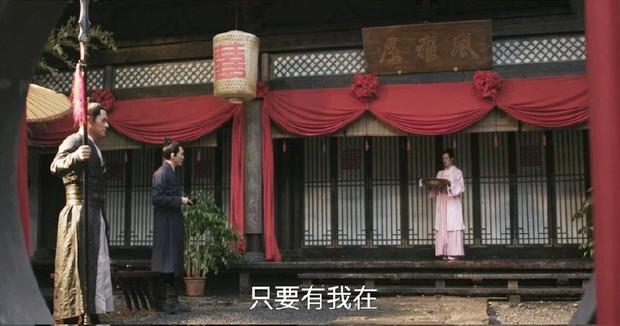 """Sở hữu 3 điểm trong mơ, Phùng Thiệu Phong trong """"Minh Lan Truyện"""" chính là chồng người ta trong truyền thuyết - Ảnh 2."""