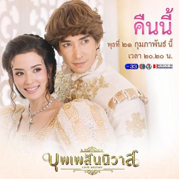 Top nam thần lai điển trai nhất Thái Lan: Nadech, Mario đều có mặt nhưng số 1 mới gây bất ngờ - Ảnh 2.