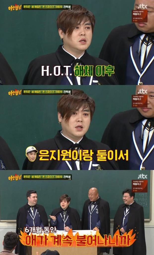 Nam Idol của nhóm nhạc huyền thoại tăng cân chóng mặt vì bị rủ đi nhậu... 5 ngày 1 tuần - Ảnh 1.