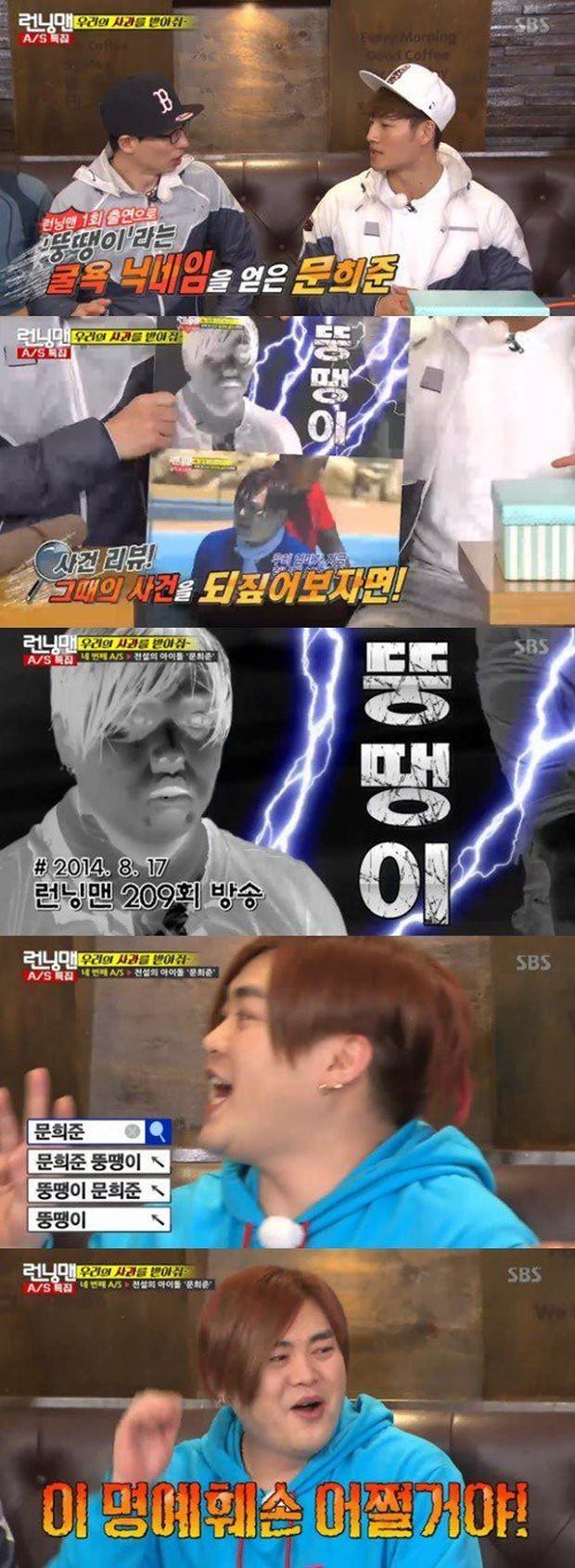 Đằng sau câu nói nổi tiếng trên Running Man: Kim Jong Kook làm nam idol sang chấn tâm lý 2 năm chỉ vì 1 từ chê bai - Ảnh 1.