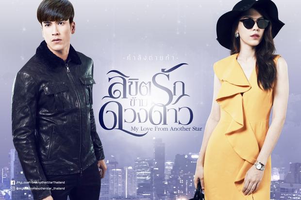 4 phim Thái remake ồ ạt lên sóng trong năm 2019: Phim hot nhất chuẩn bị thay nữ chính? - Ảnh 4.