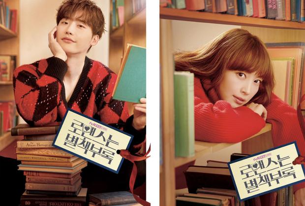 Tết này bị hỏi có gấu chưa cứ mạnh dạn trả lời như Lee Jong Suk trong Romance is a Bonus Book! - Ảnh 10.