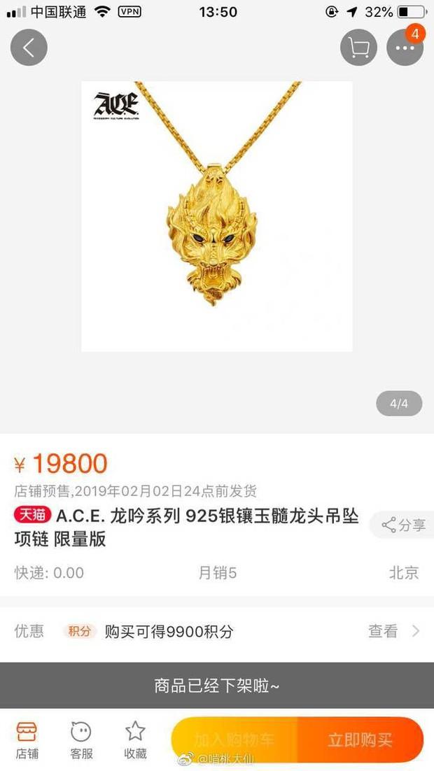 """Không thể tin: Ngô Diệc Phàm đã thăng cấp thành """"huynh đệ tốt"""" của Hoàng Tử Thao khi được PR dạo cho thương hiệu mới - Ảnh 5."""