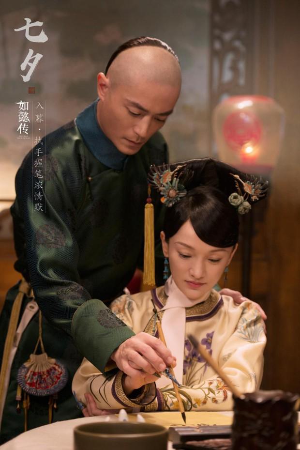 Phim cung đấu bị cấm phát sóng, người vui nhất hẳn là những vị hoàng đế Trung Hoa sau - Ảnh 7.