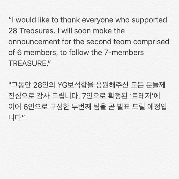 Bố Yang sẽ ra mắt thêm một nhóm nam khác sau TREASURE, netizen than trời: Lo cho gà cũ đi đã! - Ảnh 1.