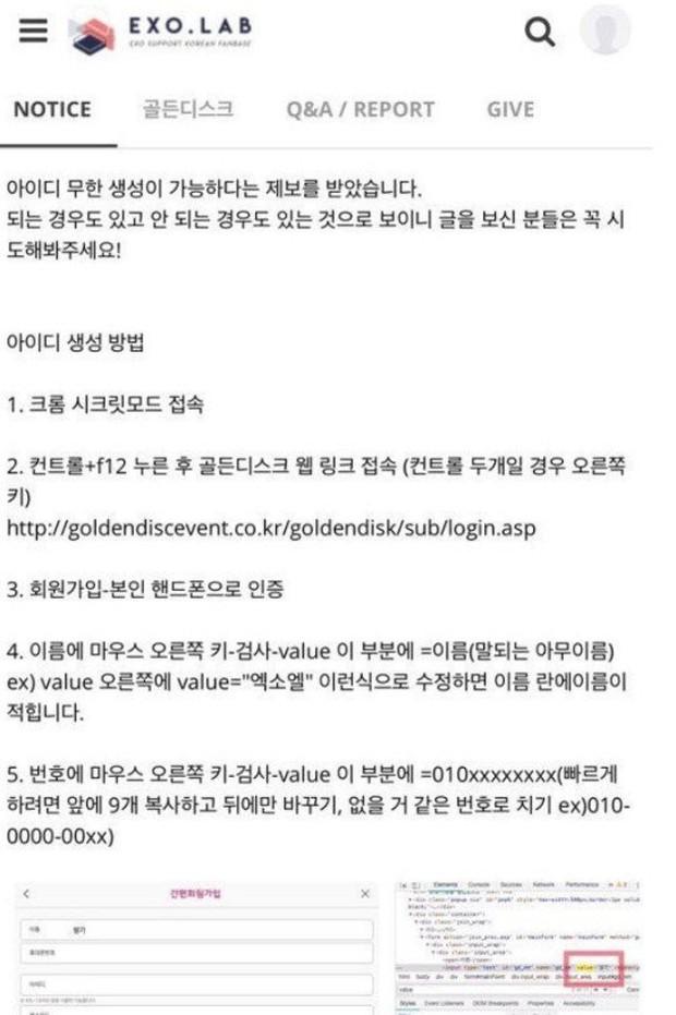 Fan bị cáo buộc chơi bẩn đến mức có hành vi phạm pháp để EXO qua mặt BTS trước thềm Grammy Hàn Quốc - Ảnh 1.