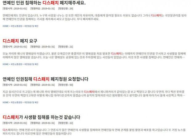 Hàng loạt bản kiến nghị trừng phạt được gửi lên Nhà Xanh sau tin Jennie và Kai hẹn hò, nhân vật nào bị réo gọi? - Ảnh 3.