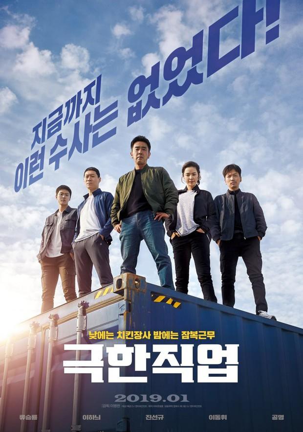 Điện ảnh Hàn chào xuân tưng bừng: Sao gạo cội, tân binh đồng loạt đổ bộ - Ảnh 25.