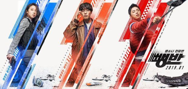 Điện ảnh Hàn chào xuân tưng bừng: Sao gạo cội, tân binh đồng loạt đổ bộ - Ảnh 37.