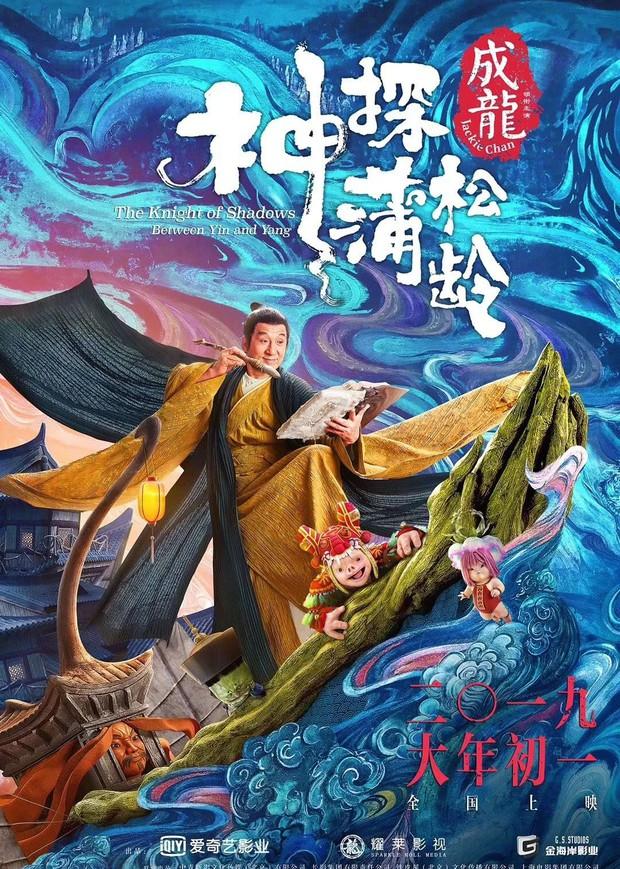 Phim Trung Tết 2019: Thương hiệu Châu Tinh Trì, Thành Long đã hết thời, bị đàn em Ngô Kinh qua mặt  - Ảnh 5.