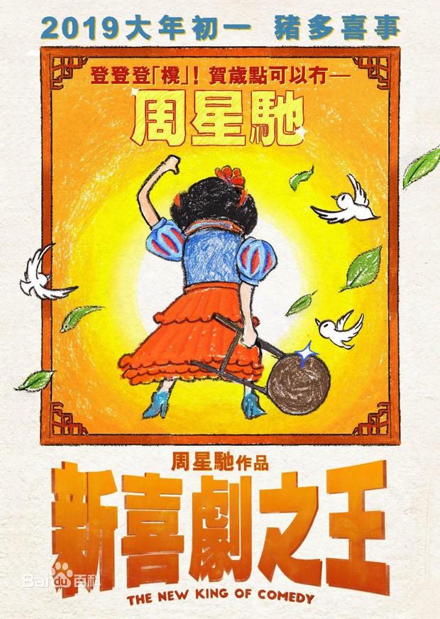 Phim Trung Tết 2019: Thương hiệu Châu Tinh Trì, Thành Long đã hết thời, bị đàn em Ngô Kinh qua mặt  - Ảnh 6.