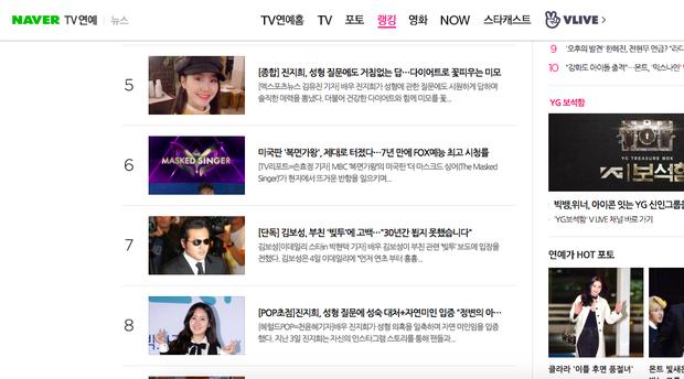 Bị nghi dao kéo, sao nhí xấc láo nhất Gia đình là số 1 Jin Ji Hee đáp trả như thế nào mà lên luôn top Naver? - Ảnh 7.